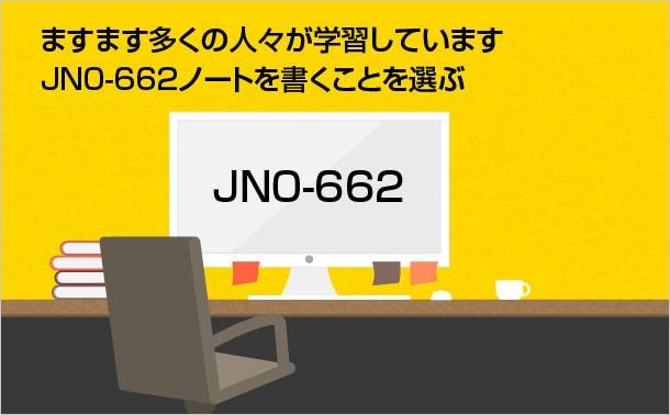 JN0-662