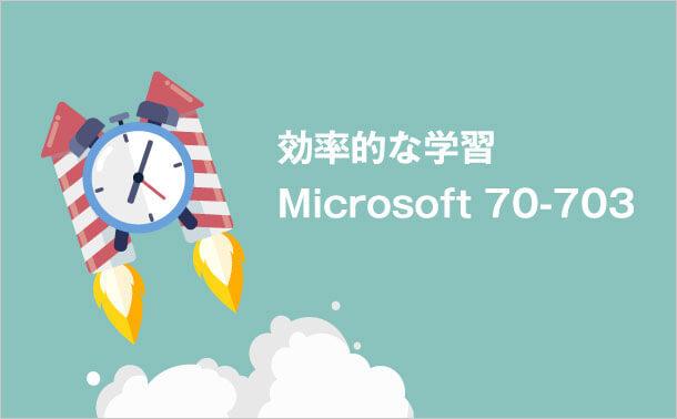 Microsoft 70-703